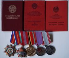 Russian Soviet Very Rare Order Badge Medal Friendship of the People