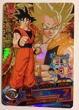 Dragon Ball Heroes GM HG2-CP1