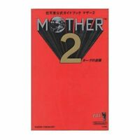 MOTHER 2 Earthbound Guide SFC Book