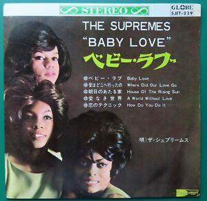 "THE SUPREMES Baby Love +4 JAPANESE 7"" 33 EP Vinyl SJET-239 5 Tracks"