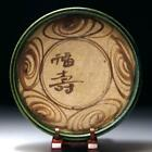 "$KA57 Vintage Japanese Pottery Tea Plate, Oribe Ware, Dia. 8.6"", Happiness"
