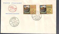 ITALIA 1961 30 + 70 lire s. paolo a roma su busta primo giorno cod.bu.085