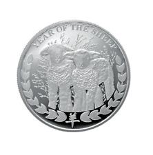 Lunar Schaf Sheep Chévre 2015 1 OZ Silber Silver Argent Somaliland
