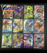 Lot de 30 cartes pokemon V et VMAX neuves 2020