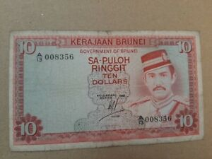 Brunei 1967 B$10 Dollars 1st series bank note A/13 008356 low number
