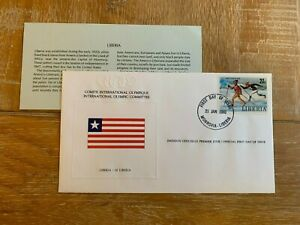 LIBERIA 1980 FDC IOC MOSCOW OLYMPIC GAMES CROSS COUNTRY NORDIC SKIING SKIER