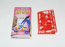 Big Horn Beast Wars II Unused Figure Kit Takara Kabaya Choco Transformers