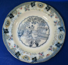 Vintage P. Regout & Co. Maastricht Transferware CANTON Pattern  Plate