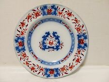 "Antique Minton BB Lyre Flow Blue Dinner Plate 10 1/4"" impressed mark 1870 LQQK!"