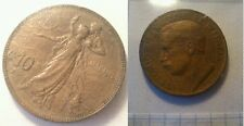 Moneta Regno d'Italia 10 Centesimi 1911 Cinquantenario del Regno