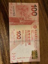 Hong Kong 100 Dollars Unc, Good Condition, 100 Hongkong Dollar Banknote,
