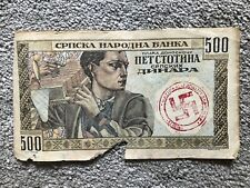 More details for serbia 500 dinara wwii banknote german nazi ss occupation 1941 - genuine