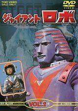 Giant Robo VOL.2  - Japanese original TOEI DVD