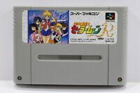 Sailor Moon R SFC Nintendo Super Famicom SNES Japan Import US Seller I6738 B