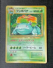Pokemon Venusaur Holo Base Set #003 Played (P) Japanese C