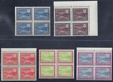 SAUDI ARABIA 1966 WADI HANIFA DAM KING FAISAL CARTOUCHE IN BLOCKS OF 4 SG 690 69