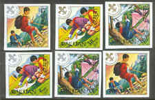 Bhutan 1971 Boy Scouts 60th Ann Rope Bridge Imperfs