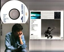 Yutaka Ozaki - 街路 樹 CD (1988 Album) MCD-1004 尾崎豊 RARE OOP