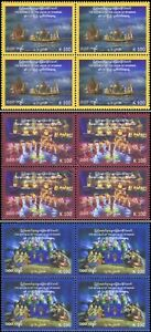70 Years of Independence -BLOCK OF 4- (MNH)