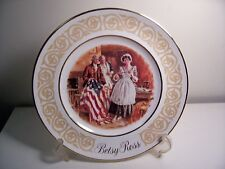 AVON COLLECTOR PLATES - BETSY ROSS - 1973