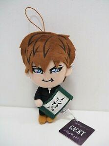"GACKT Gakucchi Furyu Mascot Strap 7"" Plush TAG Stuffed Toy Doll Japan"