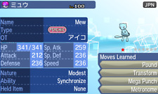Pokemon Ultra Sun and Ultra Moon - 2005 Japanese Event Shiny Mew 6 IV Trade