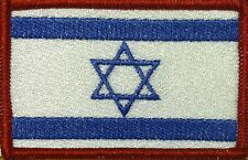 ISRAEL Flag Military Patch With VELCRO® Brand Fastener Red ARMY Emblem #12