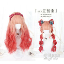 NEW Girl Lolita Harajuku Gradient Cosplay Long Curly Hairpiece Cute Princess wig