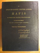 ~1980 Der Diwan des grossen lyrischen Dichters Hafis / Iran Persien