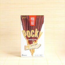 Japan Glico POCKY GOKUBOSO THIN Milk Chocolate sticks Japanese Candy Slim cookie