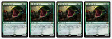 4 Buy a Box Promo Foil Chinese Impervious Greatwurm Guilds of Ravnica MTG MINT