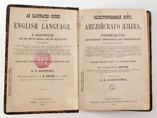1916 Imperial Russian COURSE OF ENGLISH LANGUAGE +GRAMMAR + DICTIONARY Book