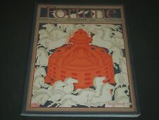 1933 SEPTEMBER FORTUNE MAGAZINE - GREAT COVER & ADS - F 44