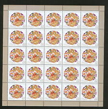 SERBIA-CHINA- FULL SHEET OF 25 STAMPS- LUNAR NEW YEAR OF DRAGON-2012.