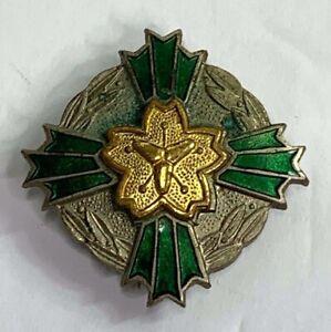 Vintage Japanese Firemans Merit Badge