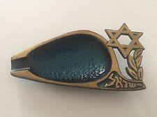 VINTAGE MID CENTURY BRASS & ENAMEL STAR OF DAVID ASHTRAY MADE IN ISRAEL