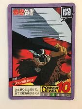 Yu Yu Hakusho Super battle Power Level 24 - Part 1