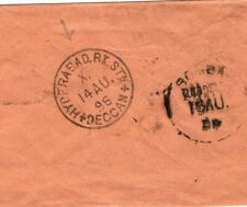 INDIA QV Cover RAILWAY *Hyderabad Ry STATION* CDS Postage Due TAXE 1896 MA764