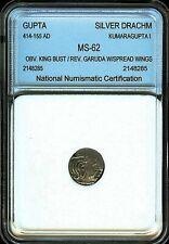INDIA - Gupta - 414-455 AD - Silver drachm  -  MS AVERAGE UNC - Kumaragupta I