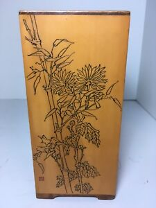 """Vintage Wood Vase Etched Bamboo Floral 7"""" Home Decor"""