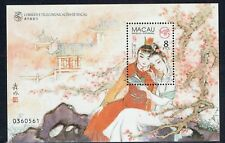 Macau 1999 Red Mansions MS x 13 unmounted mint Bulk offer