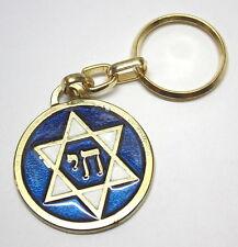 Star of David CHAI Israel Judaica Jewish Hebrew Gift Kabbalah Key Ring Chain