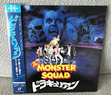 The MONSTER SQUAD Japan Laserdisc LD Widescreen w/ obi see pics SF078-5242