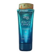 ☀Kao atrix Hand Care Cream Treatments Beauty Charge 80g