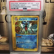 Neues AngebotPokemon PSA 10 Gyarados 1. Edition Skyridge Japanese Strong 10 Holo Mysterious