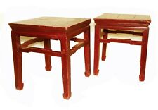 Antique Ming Meditation Bench/End Table (2981)(Pair), Circa 1800-1849