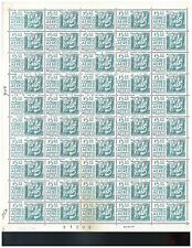 s461 MEXICO Sc C477 Full Sheet  MNH 5.60p Michoacan Masks Issue 1950-1975 CV$237