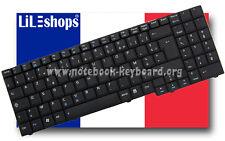 Clavier Fr Original Asus X71A X71Q X71S X71SL X71Sr X71T X71TL X71Tp X71V X71Vn