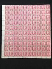 U.S: #683 2-CENT CAROLINA CHARLESTON MINT SHEET/100 NH OG