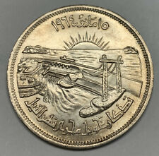 1964 Egypt 50 Piastre Silver Coin KM 407 Diversion of the Nile Circulated